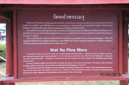 Wat Naphrameru : ป้ายประวัติ