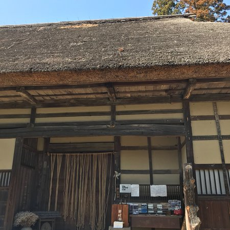 Historic House of Old Yoshida Family