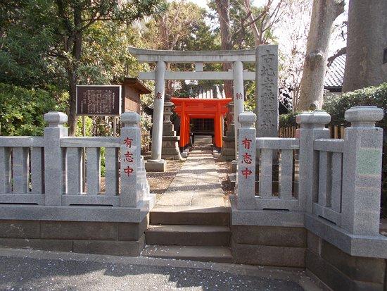 Kojiro Inari Shrine
