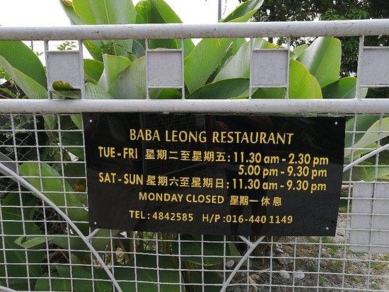 Кедах, Малайзия: IMG_20180403_104752_large.jpg
