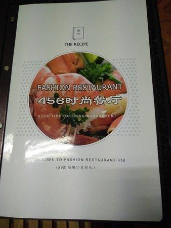 the menu booklet picture of 456 restaurant baguio tripadvisor