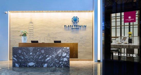 Plaza Premium Lounge - Taoyuan Terminal 2