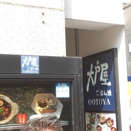 Ootoya, Kyoto Sanjo Kamogawa Photo