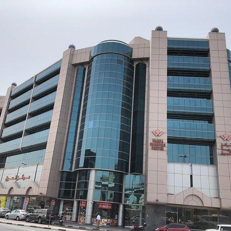 Warba Centre