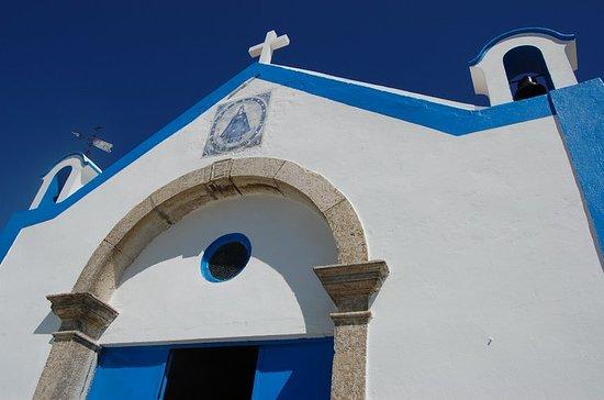 Igreja de Nossa Senhora do Rosário da Tróia