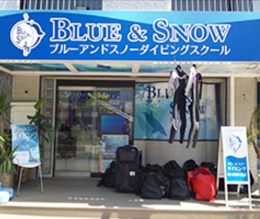 Blue&Snow Kasai