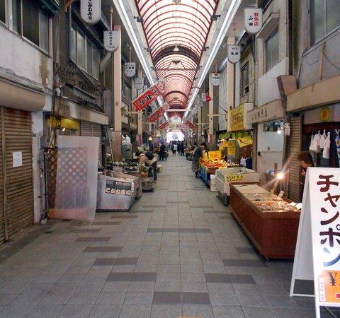 Kogane Market
