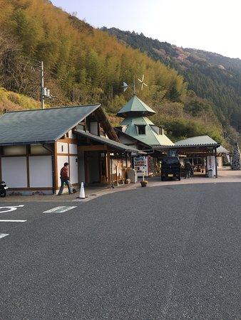 Musasabi no Sato Michi-no-Eki