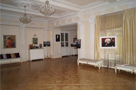 Yelena Obraztsova's Cultural Center