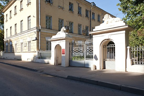 Музей-Квартира Достоевского Ф.М.