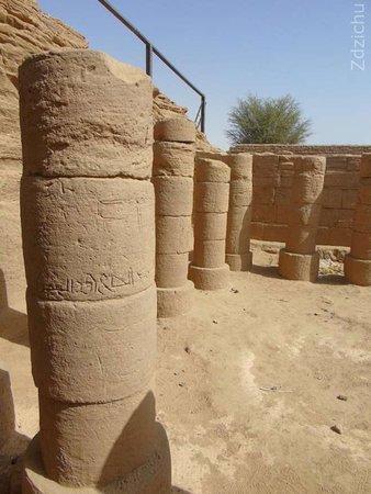 Karima, Sudan: El Kurru