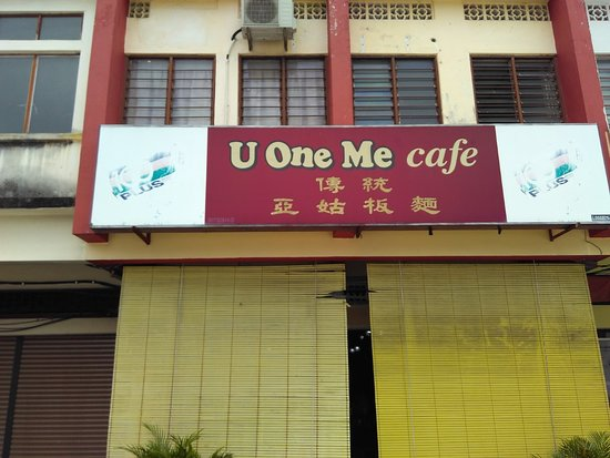 Tanjong Malim, Malaysia: U One Me Cafe with sun blinds down, protecting the entrance.