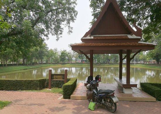 Suphan Buri, Thailand: Sa Sakit