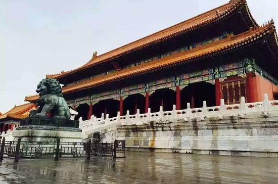 Private Tour: Forbidden City and...