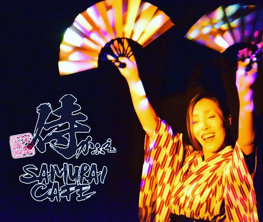 SAMURAI CAFE