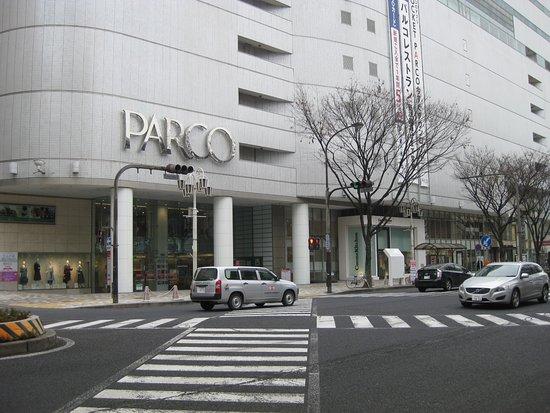 Nagoya Parco