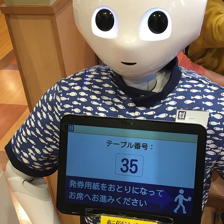 Minowa-machi, Japan: photo1.jpg