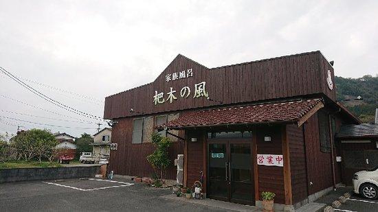 Hakinokaze