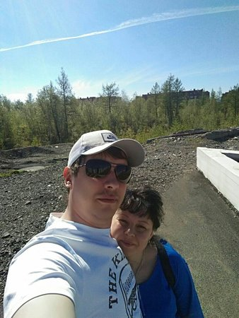 Ergaki, Rússia: Пик Звёздный