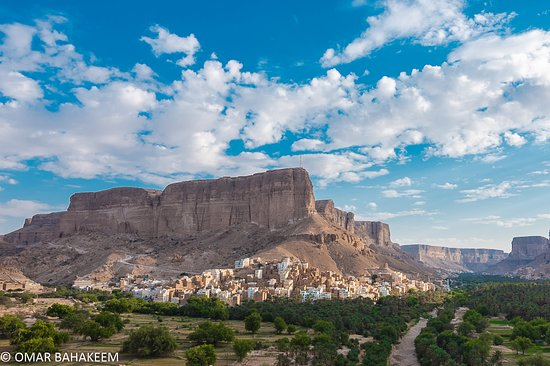 Hadhramout, Yaman: قرية رحاب - وادي دوعن