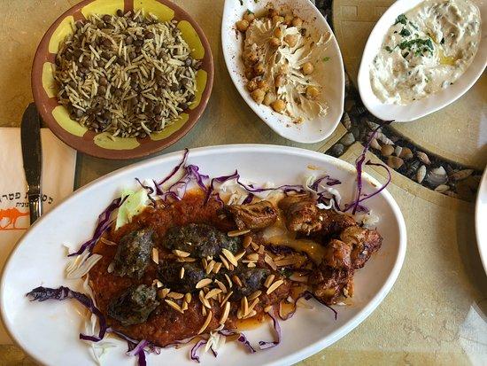 Petra Lebanese Restaurant, Ness Ziona