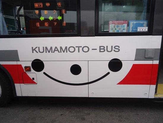 Kumamoto Bus