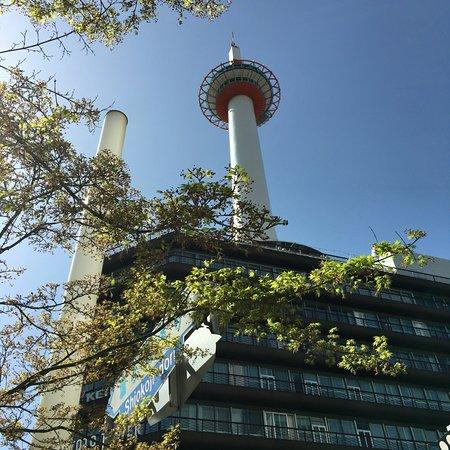 Kyoto Tower Hotel: 京都タワーホテル 外観