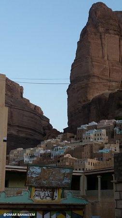 Hadhramout, Jemen: حضرموت - دوعن - القرين