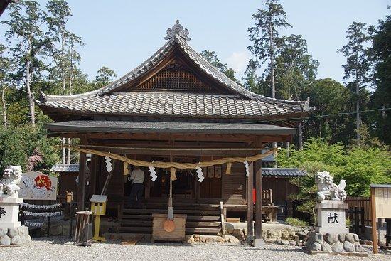 Amenomiya Jinja Shrine