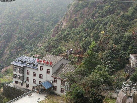 Yushan County 사진