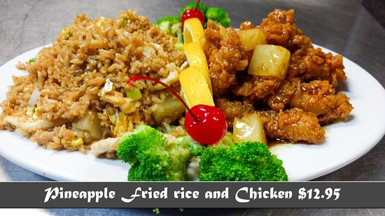 Pontotoc, MS: Pineapple Fried Rice and Pineapple Chicken
