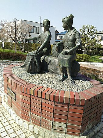Sachio Ito Memorial Park