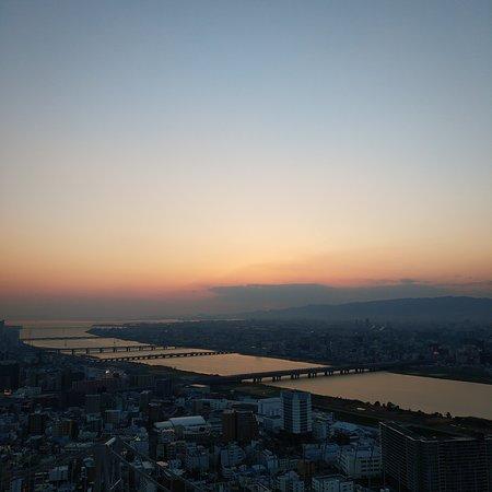 Umeda Sunset