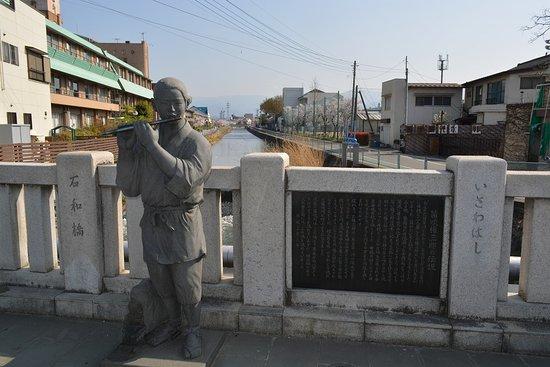 Isawa Bridge