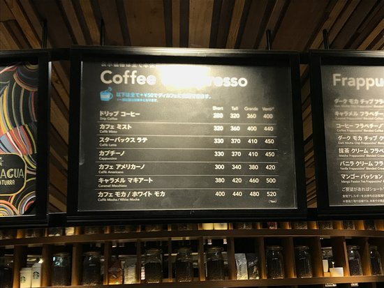 Coffee Menu Picture Of Starbucks Coffee Tsutaya Tokyo