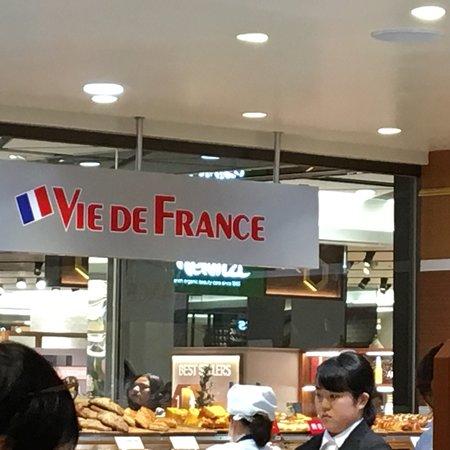 ヴィ ド フランス 京都 Picture