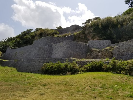 Urasoe Castle Ruins