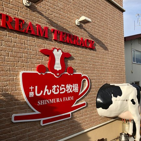 美味しい牛乳とソフトクリーム