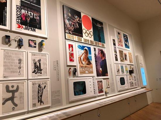 Displays in the Museum - 港区、アド・ミュージアム東京の写真 ...