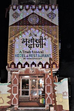 Sri Ganganagar, อินเดีย: getlstd_property_photo