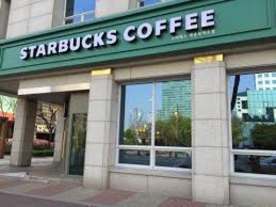 Anyang, South Korea: 스타벅스
