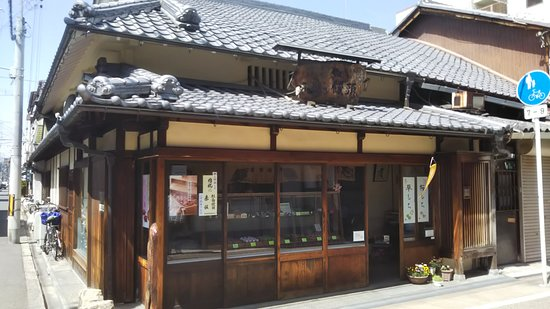 Kango Syuraku Hirano
