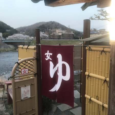 Mimasaka Municipal Rotenburo
