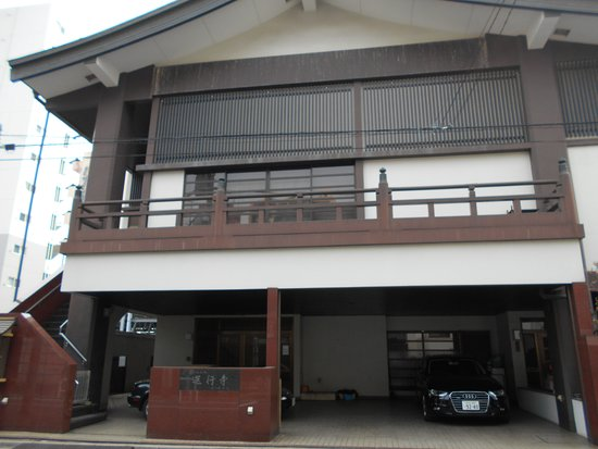 Ungyo-ji Temple
