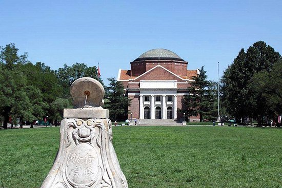 Tsinghua University: The square in front of the auditorium