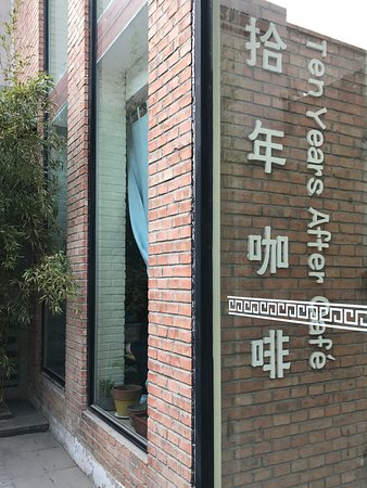 Tsinghua University: Ten Years After Café