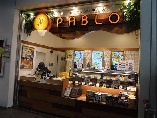 Pablo, Akihabara Picture