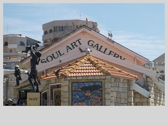 ‪Soul and Art Fine Art Gallery‬