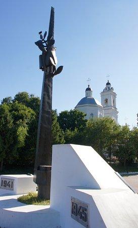 Tarusa, Rosja: Памятник Павшим в Боях за Родину