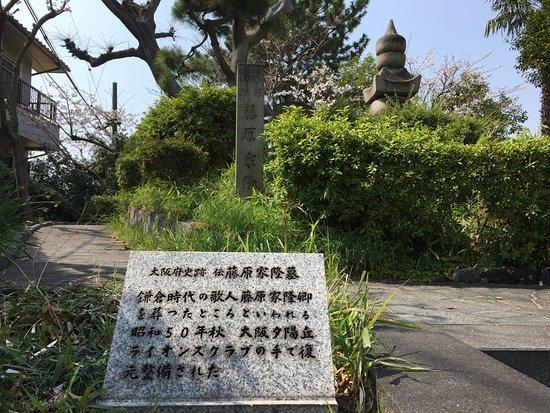 Grave of Fujiwara Ietaka